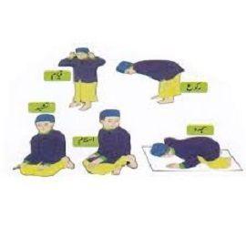Discipline of Pray Foaming Sheet