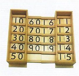 Montessori Toys - Kids Development Toys - Math Learning Toys
