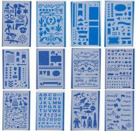 Stencil Shape Design For Art Pack Of 24