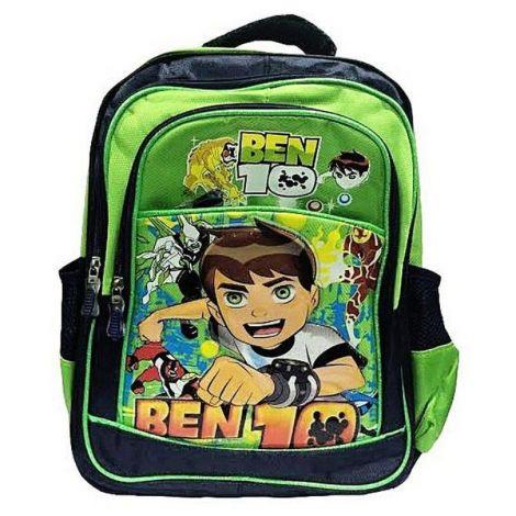 Ben 10 Logo School Bag (Nursery Class)