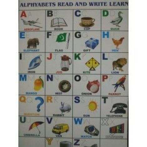 Urdu English White Flap Board