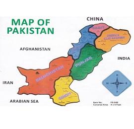 Big Map of Pakistan Foaming Sheet