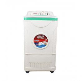 Gaba National GN-4515 Single Tub Washing Machine