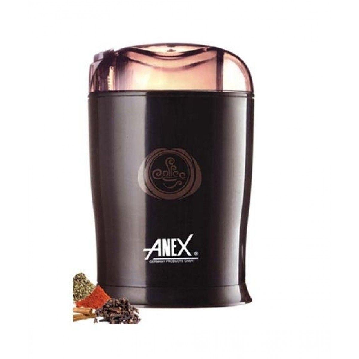 Anex AG-632 Coffee Grinder