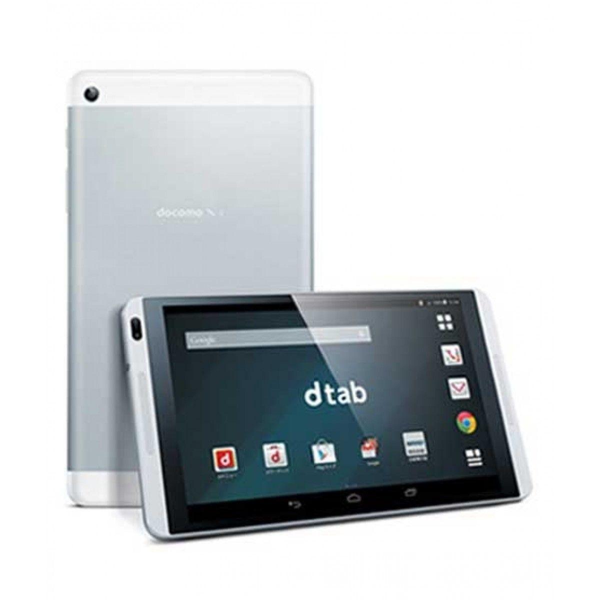 """Huawei D-01G MediaPad M1 Docomo 8"""" 16GB 3G"""