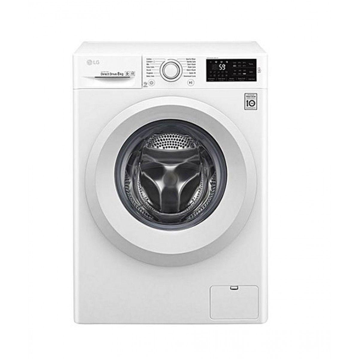 LG F4J5TNP3W Front Load Washing Machine 8 KG (Automatic)