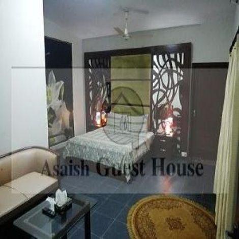 Asaish Guest House