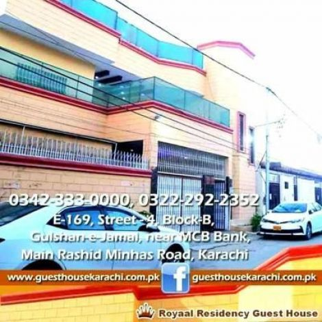 Royal Residency Guest House Gulshan e jamal