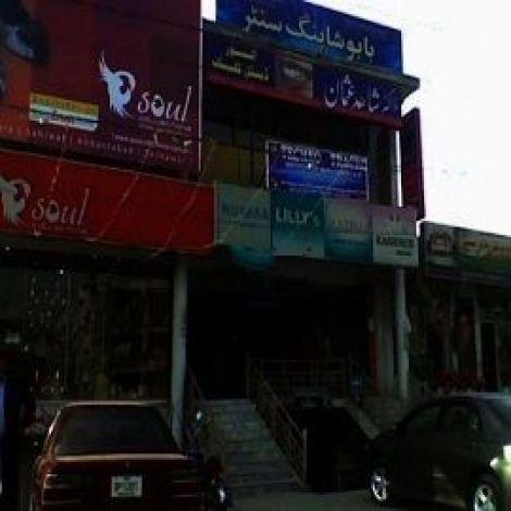 Abbottabad,2 Marla Shops