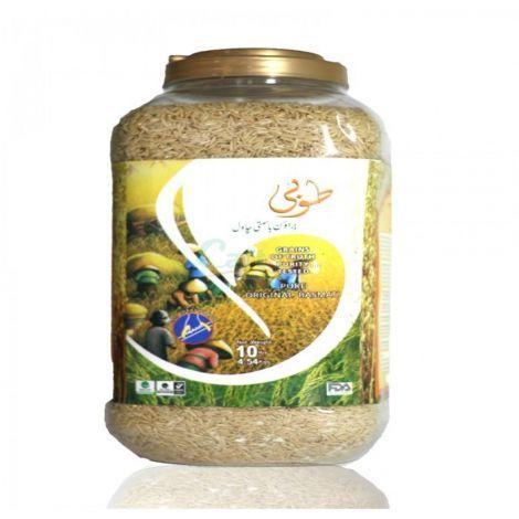 Tooba Brown Basmati Rice