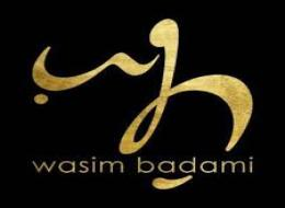 Wbhemani.com