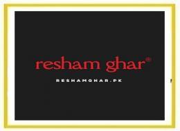 Resham Ghar