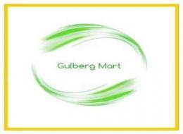 Gulberg Mart